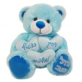 דובי 5 נסיך הצתרף למשפחה