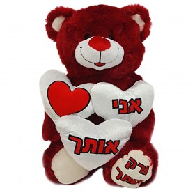 דובי 6 אני אוהב אותך..