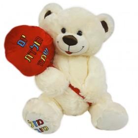 דובי 8 יום הולדת שמח
