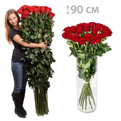"""זר ורדים אדומים גובה 90 ס""""מ"""