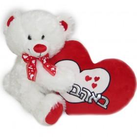 דובי 1
